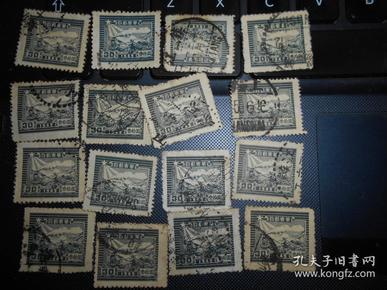 華東郵政交通運輸圖  30元  信銷 一批