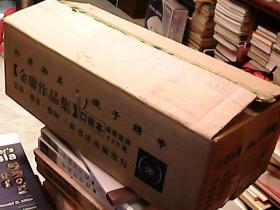 K;正版三联 金庸作品集 口袋本(36册全)原箱.