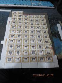 1988年壹元印花税票62张,存于b纸箱273-1