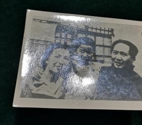 文革时期老照片毛主席江青和孩子在一起