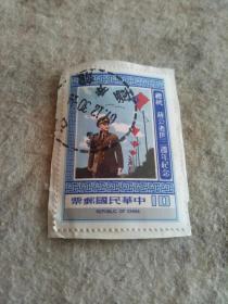 中外各国,    中外各国,,自晚清至当代珍稀邮票 721枚【又补图】