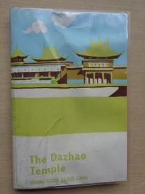 1980年代:大昭寺幻灯片