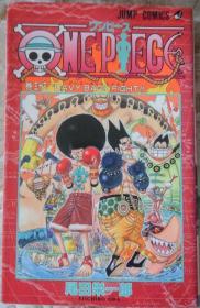 日文原版 ワンピース 海贼王 ONEPIECE 33 漫画 尾田荣一郎  标假名 初学 40开本 包邮局挂号印刷品  初版一刷 日语 漫画