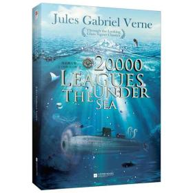 海底两万里20000 Leagues under the sea
