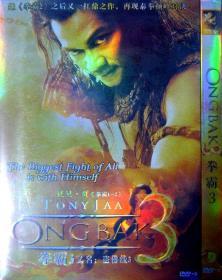 拳霸3:又名《盗佛线3》(泰国著名导演托尼·贾作品,简装DVD9一张,品相十品全新)