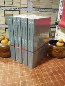 社会权力的来源 全4卷 总7册合售(第一卷从开端到1760年的权力史、第二卷阶级和民族国家的兴起1760-1914、第三卷全球诸帝国与革命1890-1945、第四卷 全球化1945-2011)印次不一 平装本