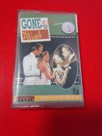 磁带     世界经典电影音乐  乱世佳人