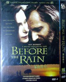 暴雨将至(电影大师米尔乔·曼切夫斯基经典杰作,简装DVD9一张,品相十品全新)