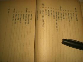 1955年:《北京》全册