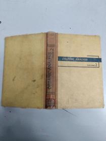 organic  analysis  volume2(8品大32开精装馆藏外观有破损1954年英文原版372页有机分析第二卷)43840