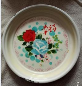 幸福 搪瓷盘子