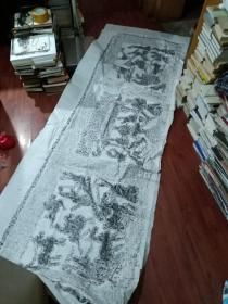 汉画像石刻  :拓片一张【原拓片】书品看图
