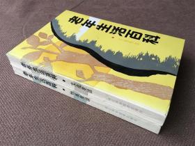 老年生活百科:文化生活、物质生活(二册合售)