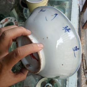 潮汕瓷器,受禄于天,金鱼大碗