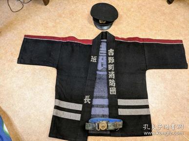 日本吉野町消防团班长 服装 老服装 很久以前的 用料扎实(不含帽子、腰带)