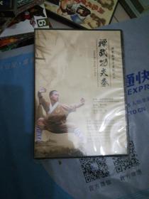 禅武教学片系列之二:禅武功夫拳(DVD)  全新未开封