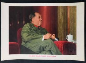我们伟大的导师伟大的领袖 伟大的统帅 伟大的舵手毛泽东主席