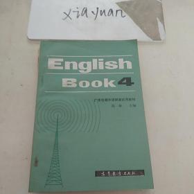 广播电视外语讲座试用教材English  Book4