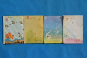 8090年代人教版 80后 六年制小学课本 语文 第1-12册 全套未用过 库存老课本