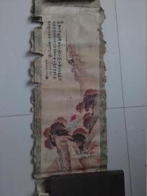 【红军不怕远征难 万水千山只等闲.一九七六年元月金海写于天津 手绘:王金海】