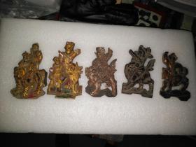 《清代木雕家具人物镶嵌件五件合售》雕刻浑厚,民风淳朴!