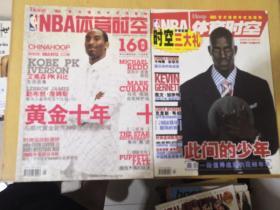NBA体育时空