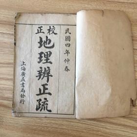 姘���4骞村箍��涔�灞�绮惧�帮� �℃�e�扮��杈ㄦ�g��锛�浜��烽�����涓��峰�变��峰��锛�