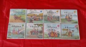 《中华德育故事》【DVD 8盒 55张光盘】正版全新塑封!