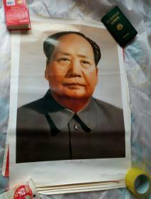伟大领袖毛主席   画像