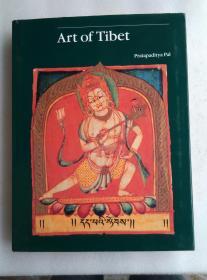 ART OF TIBET 西藏艺术 西藏唐卡佛像雕塑等艺术 1990年出版
