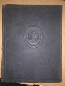 苏联大百科全书32 俄文版 精装