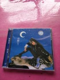 华星 EACD927 梅艳芳 妖女 复刻系列 欧盟压碟 限量发行 CD