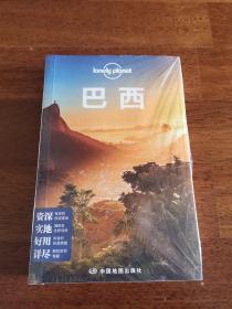 Lonely Planet旅行指南系列-巴西
