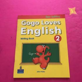 Gogo Loves English 2 Writing Book