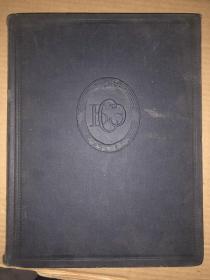 苏联大百科全书35 俄文版 精装
