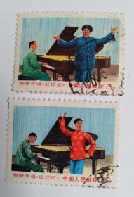 文16 《红灯记》信销邮票全