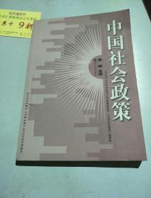 民办教育的研究与探索:民办学校教育国际研讨会论文集.1999