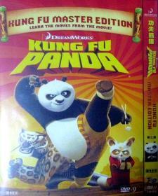 功夫熊猫(第三版)(梦工厂出品,美国著名导演约翰·史蒂芬森作品,简装DVD9一张,品相十品全新)