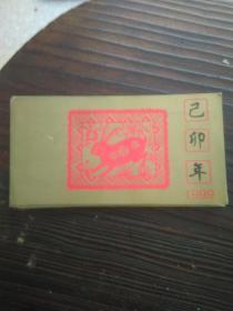 1999-1 第二轮生肖邮票(1999己卯兔年邮票)四方联  有设计者简介  基本全新  好品   收藏佳品 十小册合售  内容一样