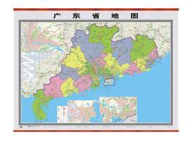 广东省地图 全新升级版