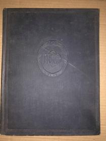 苏联大百科全书51 俄文版 精装 馆藏