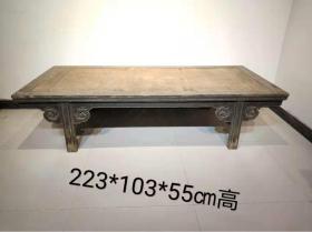 床,古床,藤米床,老家具,老物件,清代  软面藤米床  卷云花雕工  全品