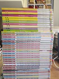 girl comic 少女  纯情少女漫画杂志 2011年1-7月号(共7本合售)