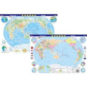 地理桌面速查速记:世界地理地图(人文地理篇+自然地理篇)