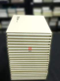 神州国光集( 16开布面精装 全二十一册  不含榆木书箱)