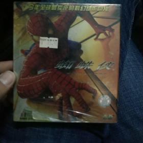 蜘蛛侠(VCD)