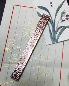 紫铜纯手工捶纹镇纸一方