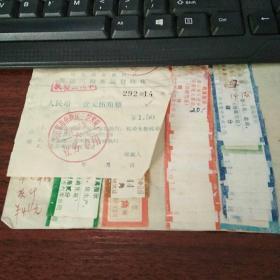 语录汽车票,客运三轮车运费收据
