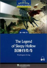 沉睡谷传奇/黑布林英语阅读