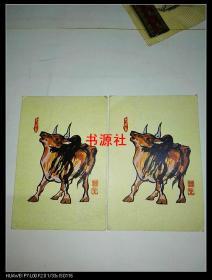 广告明信片2张(重复)